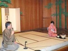 京都案内処~舞妓倶楽部 Official Blog~-お茶1