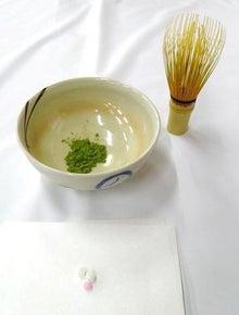 京都案内処~舞妓倶楽部 Official Blog~-お茶2