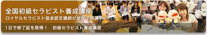 福岡市博多区ベビーマッサージ教室◆ぺぺほっぺ