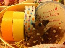 広島市中区袋町 贈りモノ雑貨店 「LisuLisu」 リシュリシュ ギフト・手づくり教室