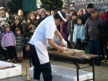 イー☆ちゃん(マリア)オフィシャルブログ 「大好き日本」 Powered by Ameba-2011-12-25 16.43.26.jpg2011-12-25 16.43.26.jpg