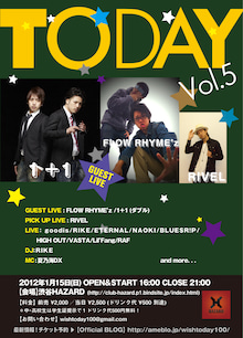 Today Official BLOG-today vol5フライヤー