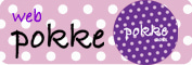 pokke-banner