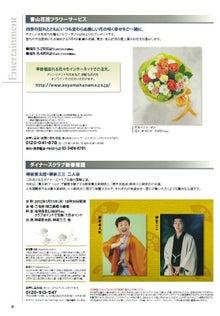 u2takaのクレジットカードライフブログ-4