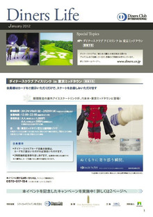 u2takaのクレジットカードライフブログ-1