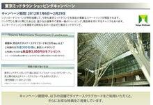 u2takaのクレジットカードライフブログ-8