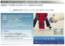 u2takaのクレジットカードライフブログ-7