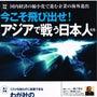 月刊「ビジネスチャン…