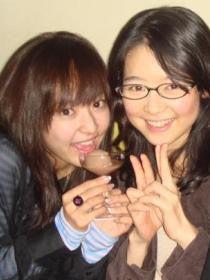 井上真央オフィシャルブログ Powered by Ameba