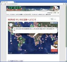 $ぽれぽれカエルが雨に鳴く-santa2011