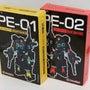 PE-01 シャドー…