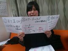 $ちちん家 -ラクロス--DSC_0527.jpg