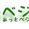 お届け情報(2/7出…