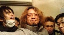 サザナミケンタロウ オフィシャルブログ「漣研太郎のNO MUSIC、NO NAME!」Powered by アメブロ-111226_2321~010001.jpg
