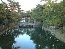 ミッション・ナビゲーター のブログ「水のごとく生きる」-111224_1623~010001.jpg