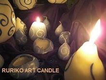 RURIKO ART CANDLE