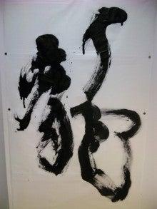 Little Japan-111224_132542.jpg