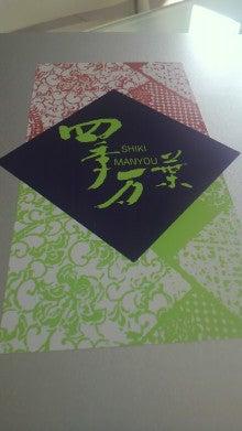 宇治田みのるオフィシャルブログ「そんなもんでしょ?」Powered by Ameba-2011122709050000.jpg