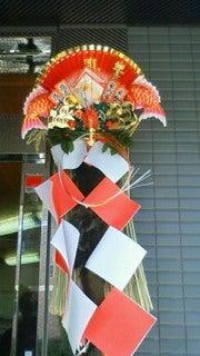 2代目社長の奮闘日記-201112271048000.jpg