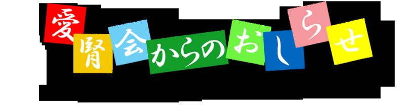 $ひめぽんたのブログ
