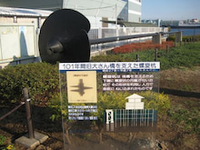 建設業ISOお助けブログ-大桟橋