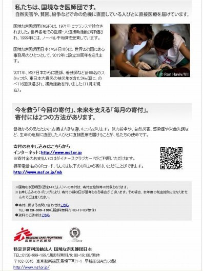 u2takaのクレジットカードライフブログ-3