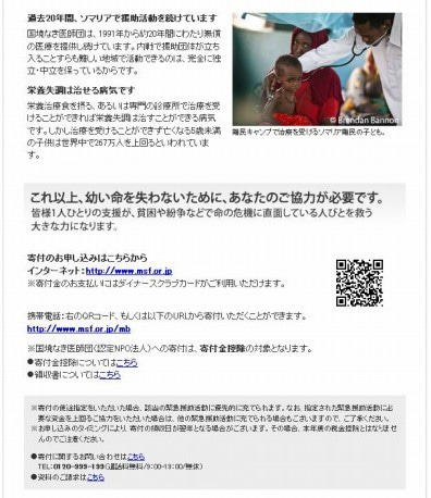 u2takaのクレジットカードライフブログ-2