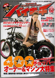 $19ROCK -exciting motor store-ブログ