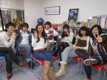 東京インターハイスクールのブログ