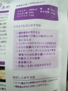 安西ひろこ 「HIЯOの…魔法をかけちゃうぞっ」 Powered by Ameba-111227_174705.jpg