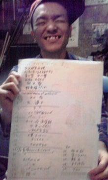 $太陽族花男のオフィシャルブログ「太陽族★花男のはなたれ日記」powered byアメブロ-よくできました