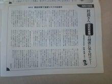小江戸川越から挑戦する弁理士のブログ