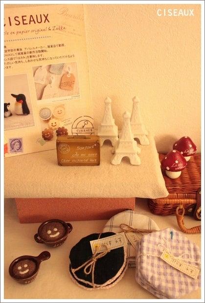 CISEAUX 手づくり紙雑貨&羊毛フェルト小物-CISEAUX