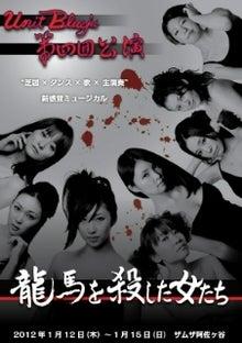 ザ・アンモナイトオフィシャルブログ Powered by Ameba-STIL0024.jpg