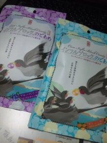藤島彩子のブログ-111228_170311.jpg