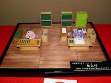 京都案内処~舞妓倶楽部 Official Blog~-ジオラマ5