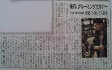 俳優・大地オフィシャルブログ