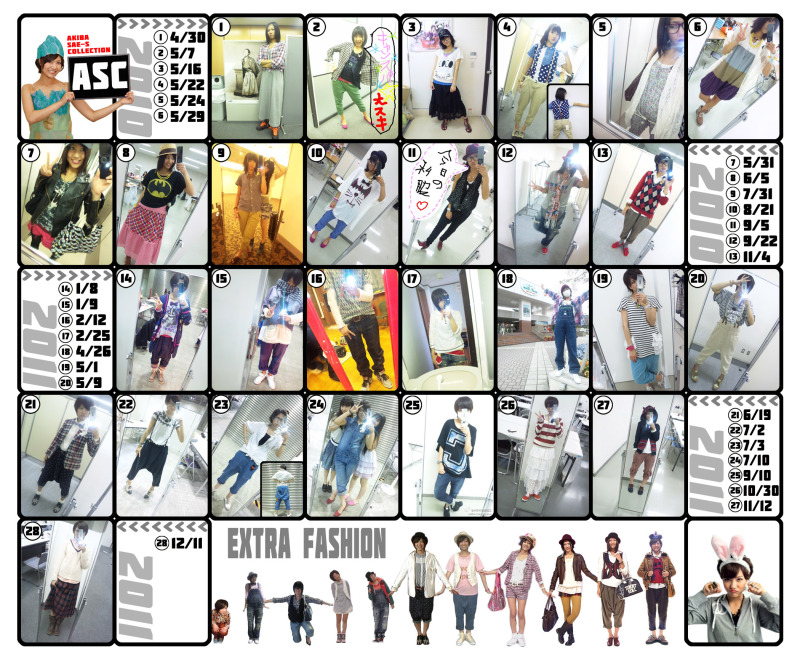 http://stat.ameba.jp/user_images/20111228/22/sae2ch/7b/fe/j/o0800066711700451467.jpg