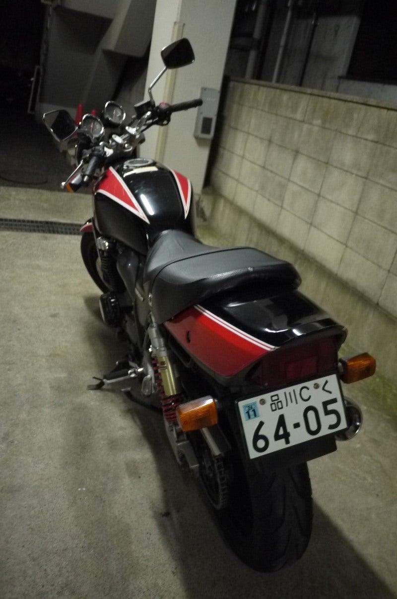 スライダーズおやじ-SUZUKI GSX400 IMPULSE