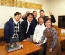 篠田純平オフィシャルブログ「一期一会」Powered by Ameba-STIL0002.jpg