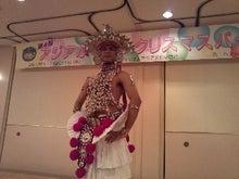 お父さんコーラス 『この街ファーザーズ』 は房総半島で東奔西走中!-スリランカ民族舞踊の男性