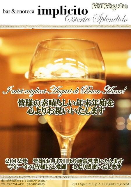bar&enoteca implicito,osteria splendido
