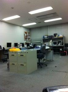 アイ・コラボレーション神戸事務所