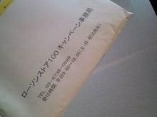 あんよ♪の子供とおでかけ-20111229174904.jpg