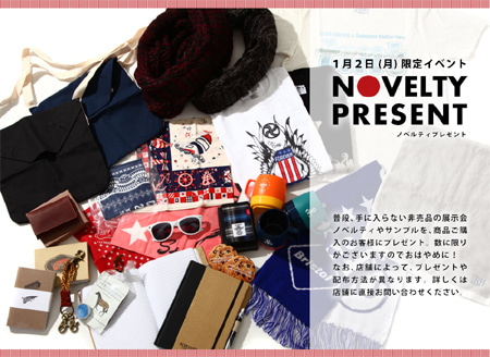 NOA'S ARKのブログ