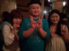 イー☆ちゃん(マリア)オフィシャルブログ 「大好き日本」 Powered by Ameba-2011-12-09 23.41.26.jpg2011-12-09 23.41.26.jpg