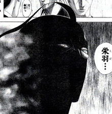$M/BSR/林田クマ(白)69連勝/将軍吉光/敢えて行ない敢えてせず