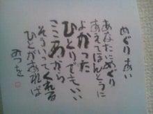 Miyaの朝ごはんとちょこっとボクシング-111230_0846~02.jpg
