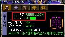 それ行け!赤石【ストーカー】捜索隊!