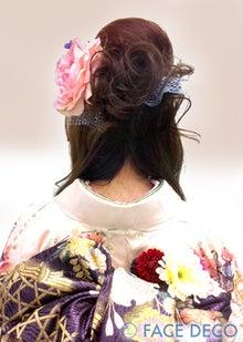 美容室[FACE DECOフェイスデコ]Beauty処方箋:埼玉県さいたま(浦和)・所沢/東京都東村山(久米川)成人式・和装